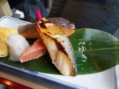 焼魚は 鮭となんだったっけ?  葉っぱには「みゆき」の刻印。