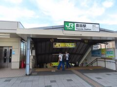 【豊田駅周辺 日野 2021/08/19】  黒川清流公園の後、豊田駅に行ってみました。駅の正面の道から行く場合はそんなに坂の勾配が気になりませんでしたが、中央線に沿った道から行く場合はかなりの勾配の道を行く羽目になってしまいました。豊田駅周辺は、坂の勾配がきつくて大変です