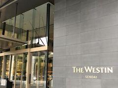 ランチ後、仙台まで爆走して本日のお宿『ウェスティンホテル仙台』に到着(^_^)