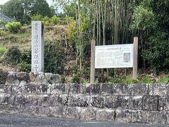 近くの菩提禅寺を訪れる。