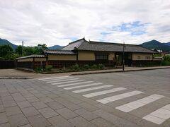 こちらは松代藩の旧白井家