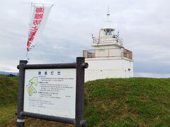 かもめ島には散策路があり、ゆるく散歩ができます。 島には東大、、いや、灯台があります☆笑