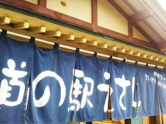道の駅の建物は小さいので「日本一小さい」という話ですが、実はここよりも小さい道の駅もあるとか、ないとか。笑  ここには江差名物の「五勝手屋羊羹」などが売られています。
