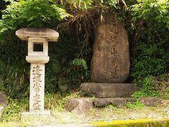 逢坂の関跡 恥ずかしながら、ここが滋賀と京都の県境と思っていた 実際はもっと西であった。