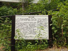 粟田口刑場跡 だいたい旧街道って 大きな町へ入る手前に刑場が設置されている ここで見せしめて治安維持を狙っていたのか?