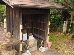 御陵は(みささぎ)と読む  京都って読めない地名が結構多い 先斗町(ぽんとちょう)が有名だね。