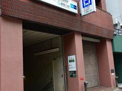 秋葉原駅でヨドバシ寄り道して家電いろいろ見てから小川町までやってきた。
