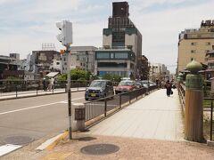 三条大橋に到着!  遥か遠い江戸から何日も掛けて、歩いてきた旅人はここで 歓喜したのだろうなぁ!