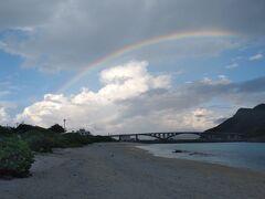 少々雨が降った後に 綺麗な虹が現れました!