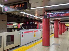 ◆旅行本編 ▽8月18日(水) 1日目 夜勤明けの出発は都営浅草線・新橋駅。特急・三崎口行きが来たので、京急蒲田で乗り換えが必要ですが、次の羽田行きよりも早く空港に着くので乗車することにしました。