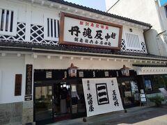 駅方面に戻りつつ、池田屋安兵衛商店に寄り道  この門構え、いいね