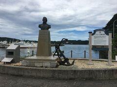 ペリー来航の記念碑