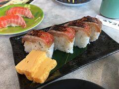 踊り子で下田に昼前に到着。お昼はお寿司にしよう!ということで、道の駅開国下田みなとの回転寿司魚どんやへ。新鮮な地魚のお寿司、黒むつ、富士山サーモン 、おじさん、うめいろ、などなど普段見ないものも色々あり楽しい!イチオシの金目のあぶり棒寿司、とってもおいしかったー!