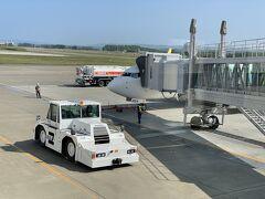 女満別空港に到着です。
