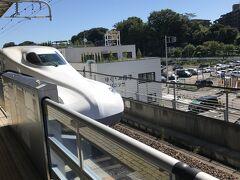 今回もスタートの新横浜より。