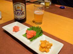 夕食です。今日の夕食はホテル内の藤花でいただきます。大将のお任せです。まずはサッポロクラシック乾杯。先付けは明太子のごま油風味、紅鮭の石狩漬け、貝ひもの味噌和え。これだけでビールがすすみます。