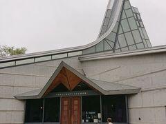 続いて、道路挟んだ向かいにある平取町立二風谷アイヌ文化博物館へ。
