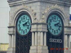和光のSEIKO時計は14時16分を指してますが・・・