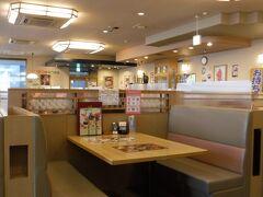 さて、札幌のお宅は、半分くらいはクーラーなど 付いていません。 だって、必要無かったんだもの。 でも、今年の猛暑は 仙台より、札幌の方が暑いくらいでした。 友達のお宅で、おしゃべりしていたら まるでサウナでした。 汗だくでおしゃべりして 友達と夜ご飯を食べに 和食レストラン「とんでん」へ。