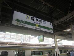 本日は錦糸町にやって来ました 来月ある試験があるので、亀戸天神に合格祈願のお参りです