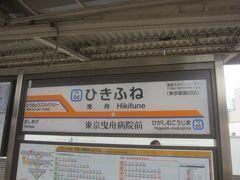 東武亀戸線は全長3.4km 終点の曳舟までは全5駅 10分足らずで亀戸から曳舟まで到着 ほぼ複線の路線ですが、ワンマン運転で、ホーム有効長の関係で MAX2両編成での運転というローカル線です