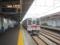 こちらの駅は各駅停車のみの停車駅のため、曳舟からは各駅停車に乗ってきました