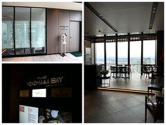 分譲マンションにお住まいの方、ホテルにお泊まりの方…が利用できるフィットネスジムやラウンジ☆ 眺望抜群のレストラン「THE  YOKOHAMA BAY」もありました。  THE  YOKOHAMA BAY https://tabelog.com/kanagawa/A1401/A140104/14080917/