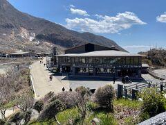 神奈川県・箱根町仙石原『大涌谷』  『大涌谷くろたまご館』の外観の写真。  『箱根ジオミュージアム』があります。