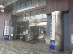 東武線の高架下を利用して平成元年にオープンした東武博物館 改札から浅草方面へと戻ったところ(駅のお隣)にあります  鉄道博物館(JR東)、地下鉄博物館(東京メトロ)、電車とバスの博物館(東急)、ロマンスカーミュージアム(小田急)などと同じように鉄道会社が運営する鉄道系の博物館です