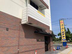 宿泊はスーパーホテルで宿泊。  翌日は、家族で、美深町の「松山湿原」を散策(登山?)する予定です。