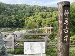 「神居古潭」バス停から数分歩き、ついに神居古潭に到着。