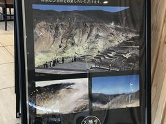 神奈川県・箱根町仙石原『大涌谷』2F  【大涌谷駅食堂】のご案内の写真。  絶景レストランだそう。 展望スペースでは、ダイナミックな大涌谷の噴煙地が 一望できるようです。