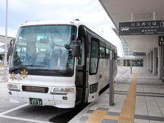 旭川空港1番バスのりば 旭川駅行