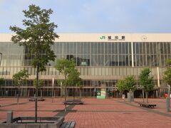 3~40分で旭川駅到着です