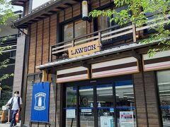 小田原駅を降りて、東口【お城通り】を進むと、ローソン発見!  風情がありました。