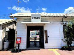 伊太祈曽駅は有人駅で、貴志川線の車両基地もあります。