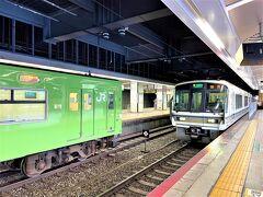 天王寺駅に着いて、大和路線で奈良に向かいます。