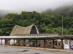 ▽8月19日(木) 2日目(続き) 8時15分に登別温泉をバスで出発。