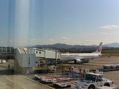 あっという間に約1時間のフライトが終わり 高松空港に到着しました。