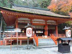 本宮に到着しても体力に余裕があったので さらに奥に進んで923段昇ったところにある 白峰神社にお参りしました。