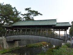 駐車場に行く途中に見かけて気になった橋を見に行きました。