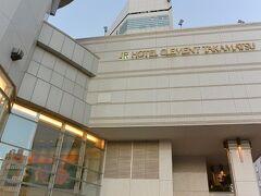 JR高松駅前に建つ「JRホテルクレメント高松」