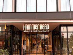 またまたやって来ました…横浜ハンマーヘッド♪ この旅で何度目のハンマーヘッドでしょうか~(笑)