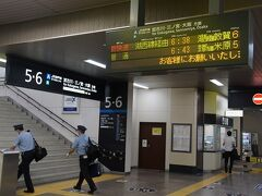 6:38敦賀行きに乗ります。 東に向かう時は新快速があるので便利です。
