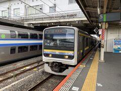 成田駅で成田線に乗り換え。