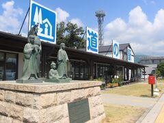小谷城からは南下します。 途中にある道の駅「浅井三姉妹の郷」  お市と3姉妹の銅像が建っています。