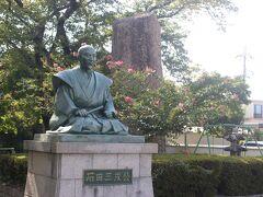 石田会館 (石田三成出生地)