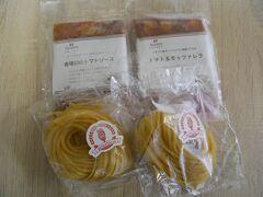 オーパの「高崎じまん」で、高崎の生パスタとトマトソースを買って帰りました。 パスタもちもちだし、ソースも美味しかった!