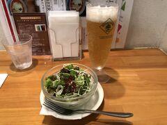 映画後のディナー。 実は行ったことのないパスタ屋さんに行くはずが、行ってみたら貸切だったので安定のはらっぱで食べることにしました。