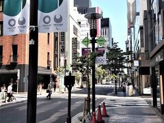 銀座7丁目と8丁目の間の通りは化粧品で有名な資生堂の会報等にも使われる花椿通りです。